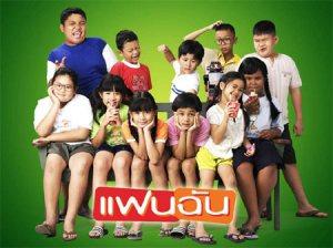Seluruh anak-anak dalam Fan Chan