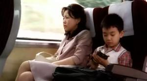 Sang-woo dan ibunya